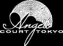アンジェロ コート東京